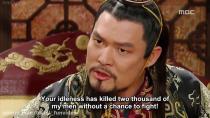 سریال افسانه جومونگ | قسمت 60