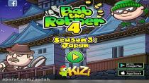 آموزش بازی باب دزد 4 : ماجراجویی در ژاپن - مرحله ی 1