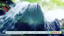 هفت آبشار تیرکن، هفت کوتوله در جنگل