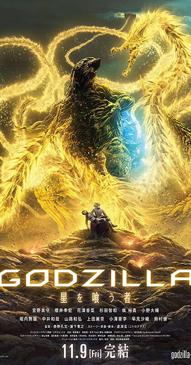 دانلود فیلم Godzilla The Planet Eater 2018