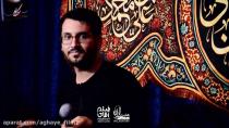 مدح بسیار زیبای امیرالمومنین علیه السلام | کربلایی علی اکبر حائری