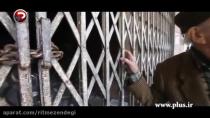 لاله زار گردی با بازیگر خانه سبز