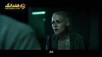 بیگانگان در اقیانوس: کریستن استوارت در فیلم «زیر آب» + زیرنویس