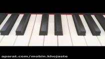 آموزش رایگان پیانو. جلسه ۳
