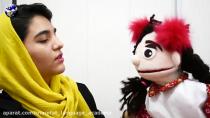 کارتون عروسکی مرمر - قسمت 48- آکادمی زبان معرفت