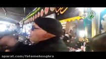 حسین کریمی مراغه ای، گوردولر عباسی نهر علقم اوستوندن گلیر