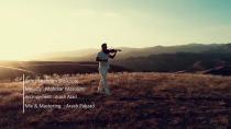 دانلود موزیک ویدئوی جدید شهرام شکوهی به نام عشق ممنوع