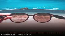 انتخاب عینک بر اساس فرم صورت