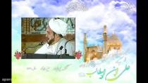 تقسیم بندی شخصیت و حقوق انسان در اسلام از دیدگاه علی بن ابیطالب (ع)