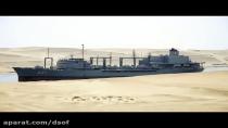 بزرگترین ناو خاورمیانه; خارگ