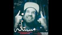 با حال ترین کلیپ های طنز محمد امین کریم پور