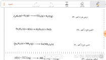 تدریس موازنه از شیمی سال دهم برای کنکور ۹۹