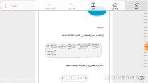 تدریس مسائل استوکیومتری با حل تست های کنکور ۹۸_قسمت دوم