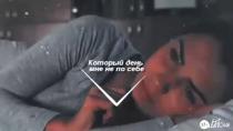 موسیقی متن سریال روسی короткое слово нет + دانلود