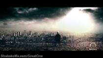موزیک ویدیو سیاوش قمیشی تهران