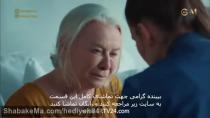 سریال ترکی  عروس استانبول قسمت ۳۰۱
