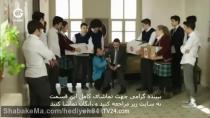سریال ترکی تلخ و شیرین دوبله فارسی قسمت68