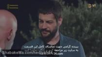 سریال ترکی دخترم دوبله فارسی قسمت97