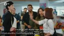 سریال ترکی عطر عشق دوبله فارسی قسمت 55