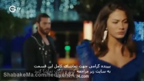 سریال ترکی عطر عشق قسمت ۶۶