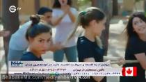 سریال ترکی عطر عشق دوبله فارسی  قسمت17