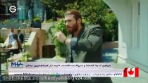 سریال ترکی عطر عشق دوبله فارسی  قسمت14