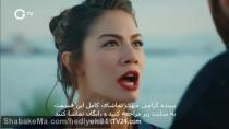 سریال ترکی عطر عشق دوبله فارسی  قسمت46