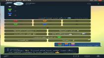 آموزش تکمیلی ساخت دکمه های شیشه ای در تلگرام به کمک ربات روبومیز