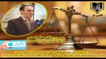 سوال در مورد استرداد دعوا توسط خواهان((دکتر بهنام اسدی))
