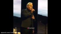 ترکی خواندن مهران مدیری در کنسرتش