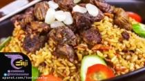 معرفی غذاهای لذیذ ترکی