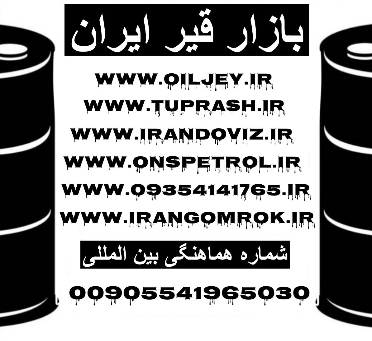تصویر : http://rozup.ir/view/2923411/ABD83693-5564-4FAB-8FF4-93D553FBA17A.jpeg