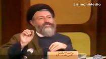 سخنان کامل ایت الله دکتر بهشتی ستم پزیری