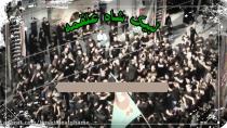 برنامه دهه اول محرم 1398 هیئت علقمه تهران
