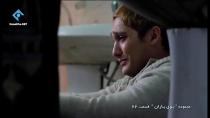 محمدرضا هاشمی......عشقم...