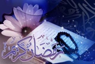 اس ام اس ویژه ماه مبارک رمضان 94