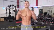 اشتباهات رایج در تمرینات بدنسازی شکم - قسمت اول