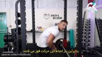 اشتباهات رایج در تمرینات بدنسازی زیر بغل - قسمت اول