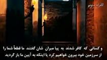 تلاوت قرآن مجید قاری رعد الکردی