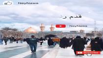 نوحه و مداحی جدید محرم سلام