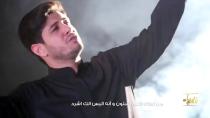 ريح الدموع | محمد الجنامی | محمد فصولی الكربلائی | محرم 1441