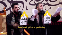 قادم محرم | الرادود علی الوائلی الكربلائی l والرادود علاء الغريباوی