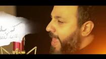 دخيلك | حسين فيصل | محرم 1441