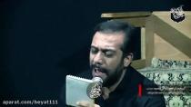 مداحی بی نظیر کربلایی محمودمومن
