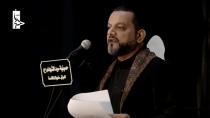 ربيت اولادی | الشيخ حسين الأكرف |