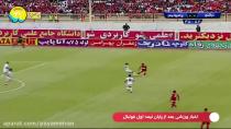 تک گل بازی تراکتورسازی تبریز 1 - پرسپولیس تهران صفر