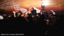 محسن دشتی-محرم89-نزله فارسی عربی(زشرار غم میسوزم)شادگان