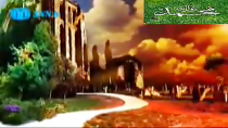 به طاها به یاسین 1 تصویری