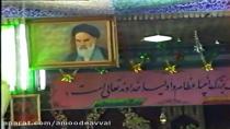 تصاویر یادگاری از جشن سوم شعبان سال ۶۹ - حسینیه اعظم زنجان - پارت دوم