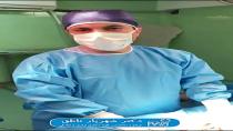 عمل جراحی توده بیضه | سرطان بیضه | تومور بیضه